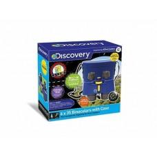 Κιάλια με Θήκη Discovery Kids D32