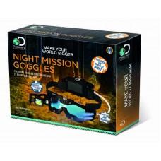 Παιδικά Γυαλιά Νυχτερινής Όρασης Discovery DA01