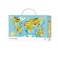 Παζλ 80τμχ Παγκόσμιος Χάρτης Παρατήρησης Ζώων Dodo 300133