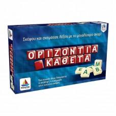 Επιτραπέζιο Οριζόντια-Κάθετα Desyllas 100531