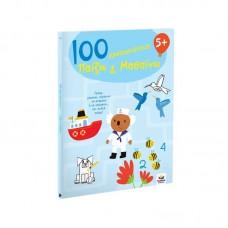 Παιδικό Βιβλίο 100 Δραστηριότητες Παίζω και Μαθαίνω 5+ Desyllas 713011