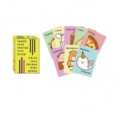 Επιτραπέζιο με Κάρτες Τάκος Γάτα Τράγος Τυρί Πίτσα Egames 083056