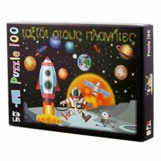 Παζλ Ταξίδι στους Πλανήτες 100 κομμάτια KidLab 083025
