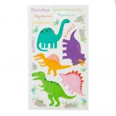 Παιδικά Αυτοκόλλητα Τοίχου Δεινόσαυροι Sass and Belle YEE003